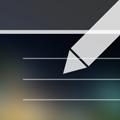 TextFlight : 通知センターに メモを貼り付ける